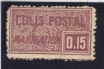 FRANCE  N° 16*   (1918)  Sans  Gomme - Neufs