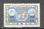 (SA0021) ALGERIA, 1968 (20th Anniversary Of The WHO). Mi # 501. MNH** Stamp - Algérie (1962-...)
