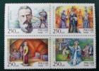 RIMSKY KORSAKOV 1994 - NEUFS ** - YT 6048/51 - MI 259/62 - 1992-.... Federation