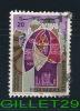 TUNISIA STAMP - COSTUME DE MARIAGE, MATMATA -  TUNISIE 1985 - USED - - Tunisie (1956-...)