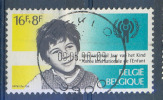 OCB Nr 1957 Child Enfant Kind Centrale Stempel Eeklo - Belgium