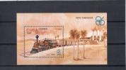 Cuba  -  1986  -  Yvert - H/B - 94 ( ** ) MNH - Blocks & Kleinbögen