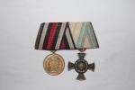 Montage Comprenant Une Médaille De Bataille De Sadowa Et Une Commémorative De La Guerre De 1870-1871 - Allemagne