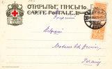 Russie - Croix Rouge - Carte Postale De 1910 - Expédié Vers La Belgique - Seraing - 1857-1916 Empire