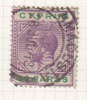 King George V - Zypern (...-1960)