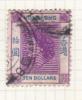Issued 1954 - Hong Kong (...-1997)