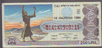 Lottery Ticket - Turkey - Turkiye - Lottery Tickets