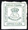 Spagna Reggenza 1873 MH - Lot. 194 - 1873-74 Reggenza