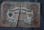 Billet De Banque - Bank - Banca :de Pologne Polska : Valeur 3— >>> En Mauvais état Année à Déterminer - Polonia