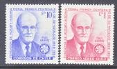 Chile 385, C 300    *  ROTARY  INTERNATIONAL - Chile