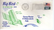★ US - BIG BIRD 7 - SAMOS 96 (687) - FDC & Commemoratives