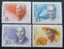 SCIENTIFIQUES CHINOIS 1990 - NEUFS ** - YT 3022/25 - MI 2327/30 - 1949 - ... République Populaire