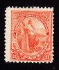 El Salvador, Scott # 96, Mint Hinged, Liberty, Issued 1894 - El Salvador