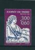 France Timbres De 1997  Neufs **   N°3051 - Neufs