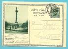 Kaart Met Treinstempel (ambulant)  ARLON- (BRUXELLES) BRUSSEL 4 - Stamped Stationery