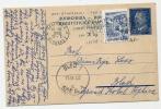 Stamped Stationery - Traveled 1952th - Yougoslavie