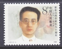 PRC 2194   ** - Nuovi