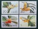 OSMANTHES 1995 - NEUFS ** - YT 3280/83 - MI 2600/03