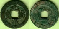 CHINA - NORTHERN SONG (960-1127) YUAN YOU TONG BAO (1086-1093) SPECIAL YUAN - China