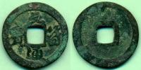 CHINA - NORTHERN SONG (960-1127) YUAN FU TONG BAO (1098-1100) - China