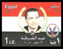 Egypt 2005 - Imperf. S/S ( X President Hosni MUBARAK - Police Day - Egyptian Flag ) - MNH (**) - Politie En Rijkswacht