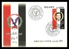 Egypt 2005 - FDC / Stamp ( X President Hosni MUBARAK - Police Day - Egyptian Flag ) - MNH - Politie En Rijkswacht