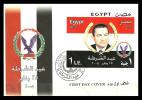 Egypt 2005 - FDC - S/S ( X President Hosni MUBARAK - Police Day - Egyptian Flag ) - MNH - Politie En Rijkswacht