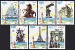 Cambodia 1990 PARIS '90 France Chess Pieces Architecture Buildings Tour Eiffel Tower Game Sports Stamps MNH Mi 1169-76 - Chess