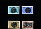 CYPRUS - 1972  COINS  SET  MINT NH - Chypre (République)