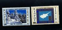 CYPRUS - 1973  FEDERATION OF SKI  SET  MINT NH - Chypre (République)