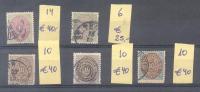 ANTILLES DANOISES 1873-1879 Sold As Is COTATION YVERT PLUS DE 185 EUROS