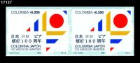 C)2008 COLOMBIA, PAIR, 100 YEARS OF FRIENDSHIP JAPAN- COLOMBIA, MNH.- - Colombie
