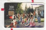 BOSNIA - Folk Costumes(200 Units), 01/98, Mint - Bosnia