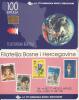 BOSNIA - FilatelIja BiH, First Chip Issue 100 Units, 01/97, Used - Bosnia