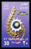 Egypt 2005 ( 38th Intl. Fair, Cairo ) - MNH (**) - Weltausstellung
