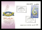 Egypt 2005 - FDC ( 38th Intl. Fair, Cairo ) - MNH (**) - Other International Fairs