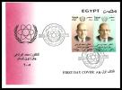 Egypt 2005 - FDC ( Mohamed El Baradei, Awarding Of 2005 Nobel Peace Prize To El-Baradei And IAEA - Atom ) - MNH - Nobelpreisträger