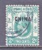 Hong Kong- China 2  (o) - Hong Kong (...-1997)