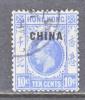 Hong Kong- China 6  (o) - Used Stamps