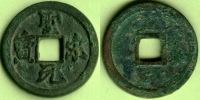 CHINA - NORTHERN SONG (960-1127) SHENG SONG YUAN BAO (1101) - China