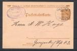 "Berlin 1899: 2 Pf.Privatpostkarte ""Packetfahrt"" A.Schrader - Briefe U. Dokumente"