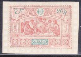 OBOCK - YVERT N°56 *  - COTE = 19.5 EUROS - - Unused Stamps