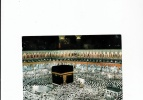 B50782 Evening Prayer In Holy Kaaba  Not Used Perfect Shape - Arabie Saoudite