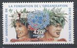 Polynésie N°493 ** - Unused Stamps