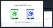 1960 - LIBERIA  - Catg. Yvert Nr. C124a - NH - (Y01082012...) - Liberia