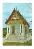 Cp, Malaisie, Kuala Lumpur, The Siamese Temple At Peraling Jaya, Voyagée 1972 - Malaysia