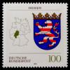 ARMOIRIES DE LA HESSE 1993 - NEUF ** - YT 1492 - [7] République Fédérale