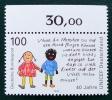 COMITE ALLEMAND POUR UNICEF 1993 - NEUF ** - YT 1512 - MI 1682 - BORD DE FEUILLE - [7] Federal Republic