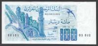 ALGERIA :  100 Dinars - 1981  - FDS - Algerije