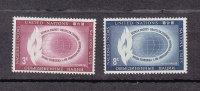 NATIONS  UNIES  NEW-YORK  1956   N° 46 - 47    NEUFS**   CATALOGUE YVERT - New York -  VN Hauptquartier